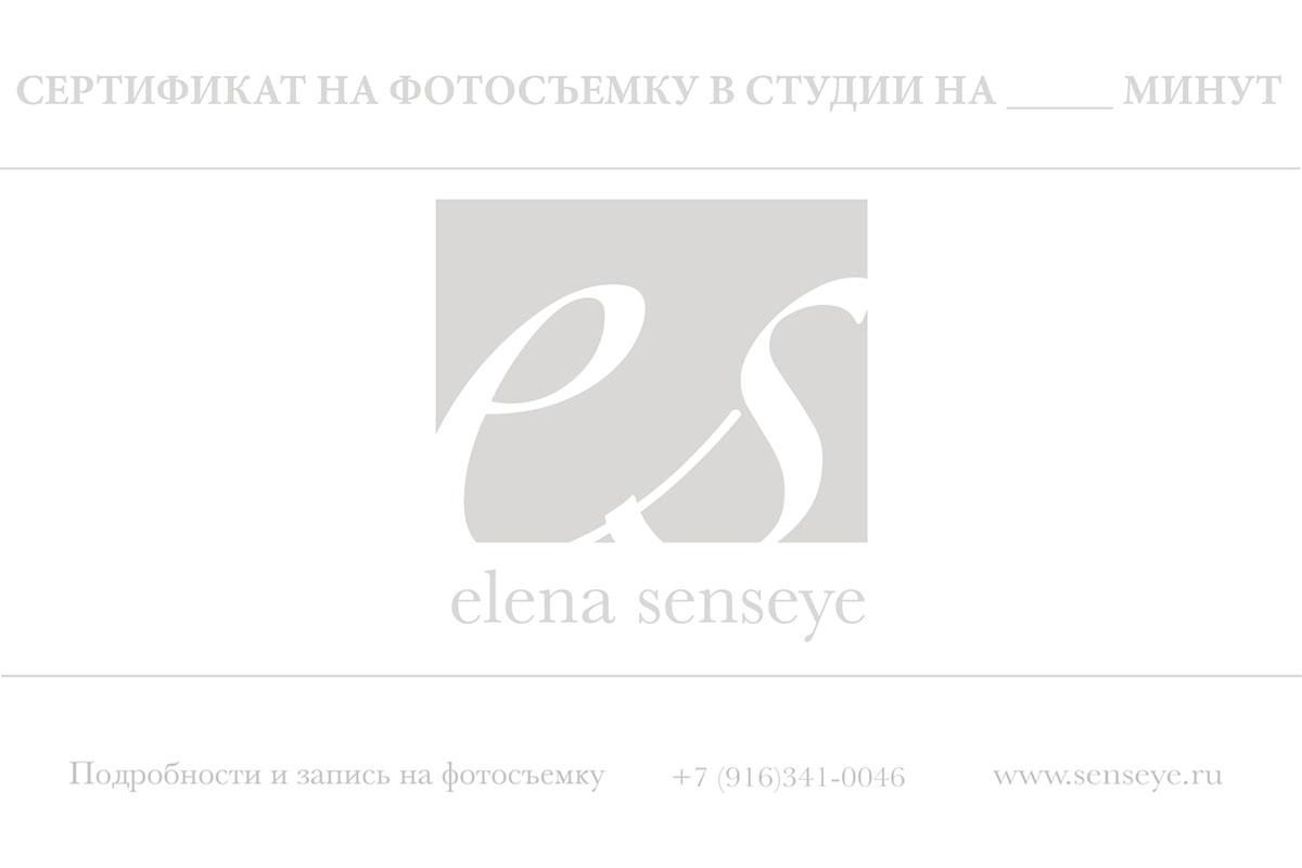 Подарочный сертификат на фотосессию в студии